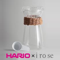 【HARIO x i ro se】棕色皮革藤編咖啡壺700ml VCC-02-LZN