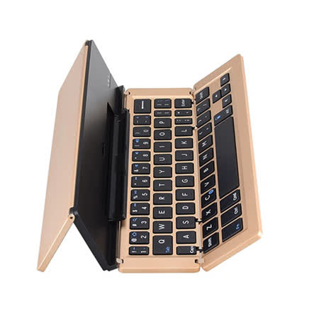 可摺疊式藍牙無線鍵盤