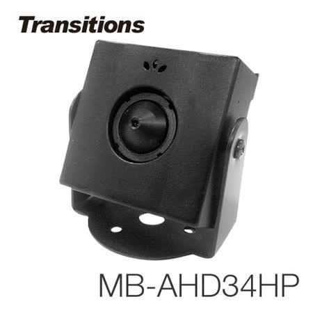 【凱騰】全視線 MB-AHD34HP 超迷你方塊型針孔攝影機