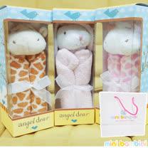 【彌月禮】Angel Dear安撫巾+手工嬰兒鞋