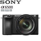 SONY ILCE-6500 a6500 數位單眼相機 (公司貨) ★加贈32G高速卡+電池*2+座充+清潔組+精美擦拭布