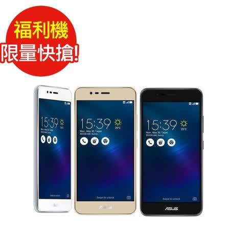 福利品ASUS Zenfone 3 Max ZC520TL 5.2吋電神智慧型手機-(2G/16G)LTE(七成新C)