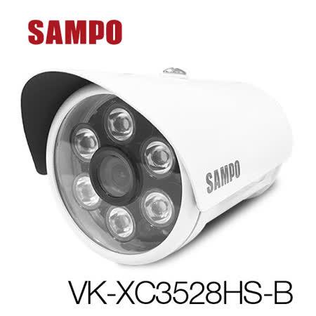 【凱騰】SAMPO 聲寶 6陣列式紅外線攝影機 VK-XC3528HS-B