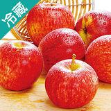 美國加拉蘋果138