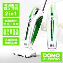 比利時 DOMO 乾濕兩用多功能無線吸塵器 DM215CSV
