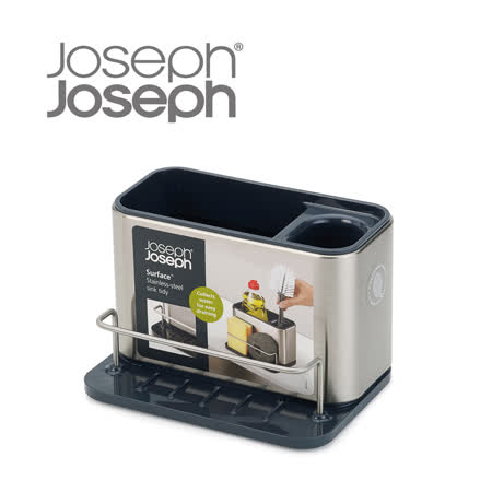 Joseph Joseph英國創意餐廚★不鏽鋼水槽瀝水收納架★
