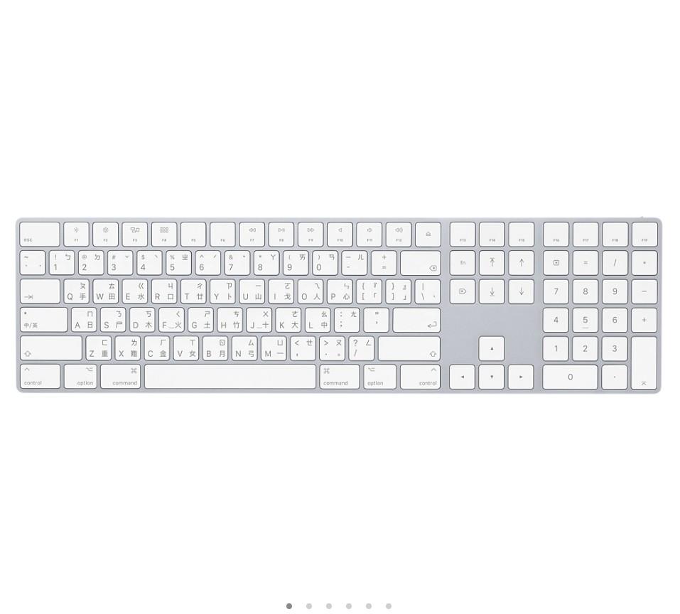 APPLE 原廠 含數字鍵盤的 Magic Keyboard - 繁體中文 (MQ052TA/A)