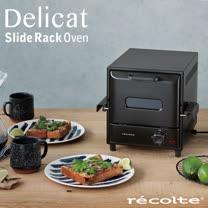 recolte 日本麗克特 Delicat 電烤箱質感黑