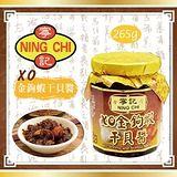 寧記. XO金鉤蝦干貝醬 (265g/瓶,共2瓶)
