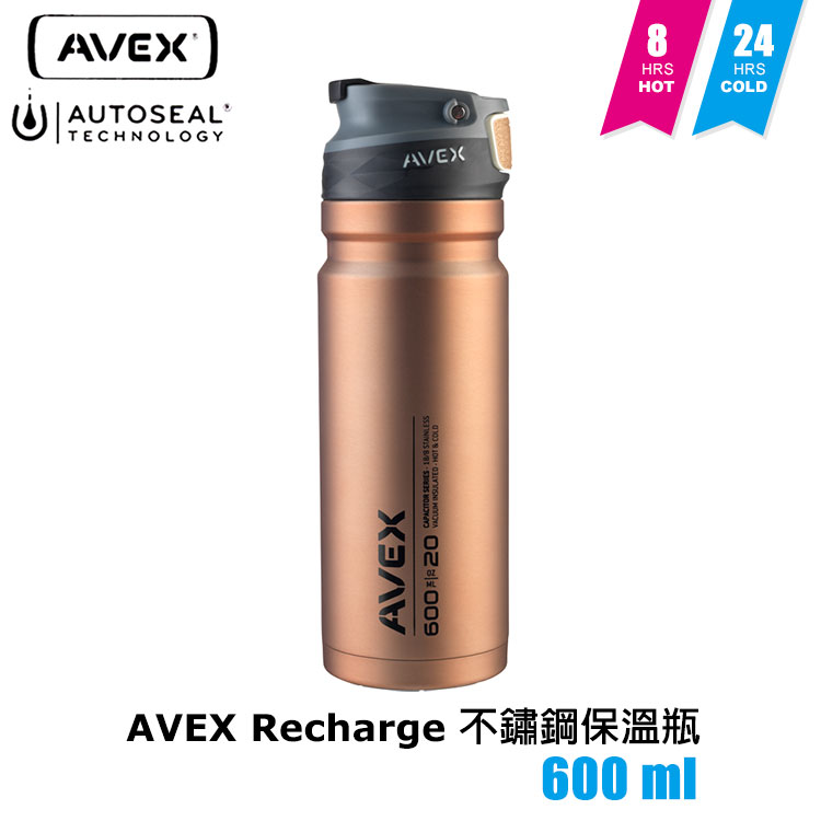 AVEX Recharge 不鏽鋼保溫瓶 600ml 城市綠洲  304不鏽鋼、長效保溫保冷、專利防漏、保溫水壺