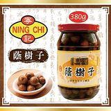 寧記. 寧記蔭樹子 (380g/瓶,共2瓶)