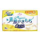 ★買一送一★elis大王愛麗思清爽零感日用超薄衛生棉17cm*36片