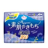 ★買一送一★elis大王愛麗思清爽零感夜用超薄衛生棉36cm*12片