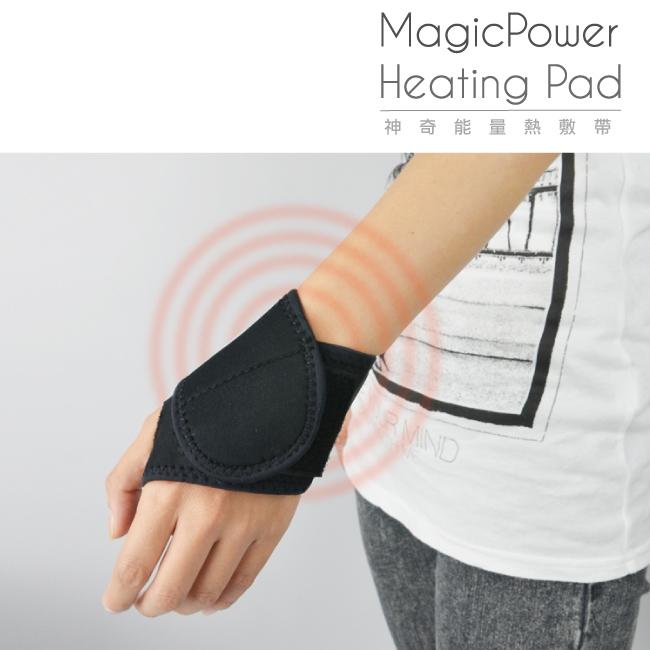 ~MagicPower~神奇能量熱敷帶 手腕