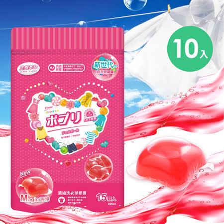 『洗劑革命』五合一酵素濃縮洗衣球膠囊(20顆/包)*9包