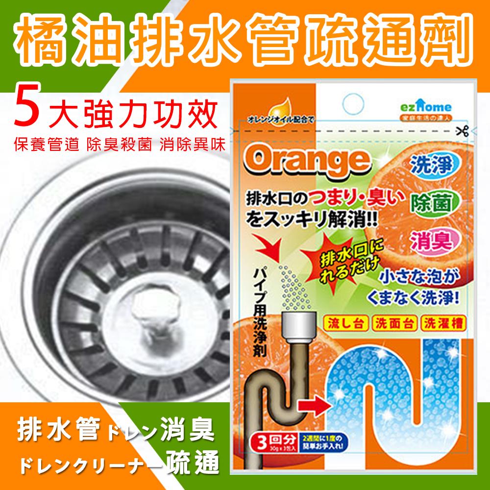 橘油管道疏通清潔劑30g(4包/12錠)