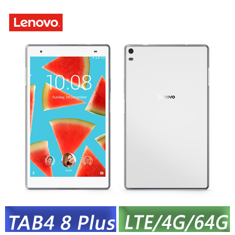 Lenovo TAB4 8 Plus 4G/64G 8吋 LTE版 (TB-8704X) 八核平板電腦(黑色/白色)