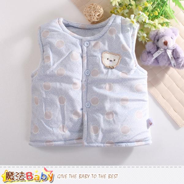 魔法Baby 寶寶外套 嬰幼兒厚鋪棉保暖背心外套 k60392