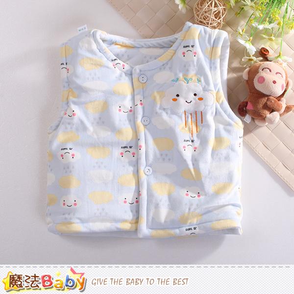 魔法Baby 寶寶外套 嬰幼兒厚鋪棉保暖背心外套 k60396