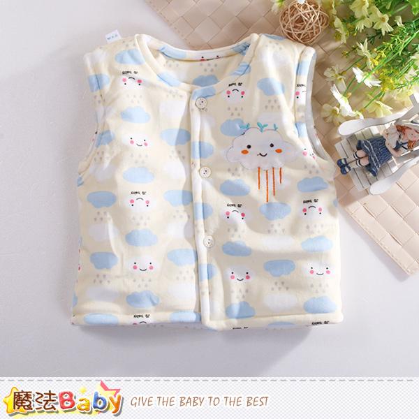 魔法Baby 寶寶外套 嬰幼兒厚鋪棉保暖背心外套 k60397
