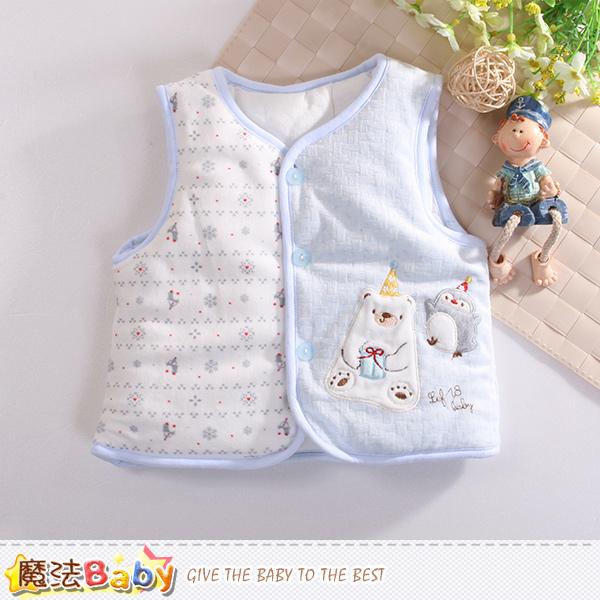 魔法Baby 嬰幼兒背心外套 厚鋪棉絲絨保暖外套 k60403