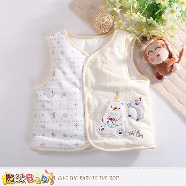 魔法Baby 嬰幼兒背心外套 厚鋪棉絲絨保暖外套 k60404