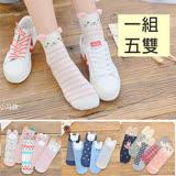 【Maya Collection】24款綿質好襪日系風格一組5雙20171017-1