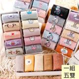 【Maya Collection】12款5雙組秋冬日系柔軟綿質成人女襪-20171016-2