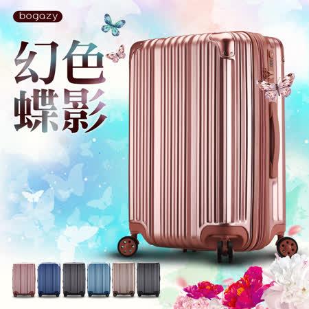 【Bogazy】幻色蝶影28吋PC可加大鏡面行李箱