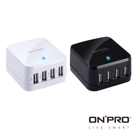 ONPRO 4孔USB萬國急速充電器(5V/6.8A)