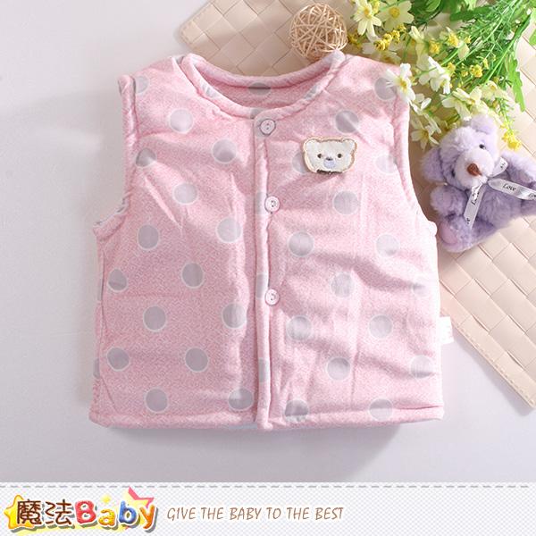 魔法Baby 寶寶外套 嬰幼兒厚鋪棉保暖背心外套 k60393