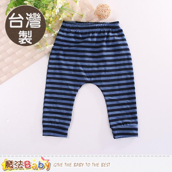 魔法Baby 寶寶發熱褲 台灣製嬰幼兒保暖發熱長褲  k60367