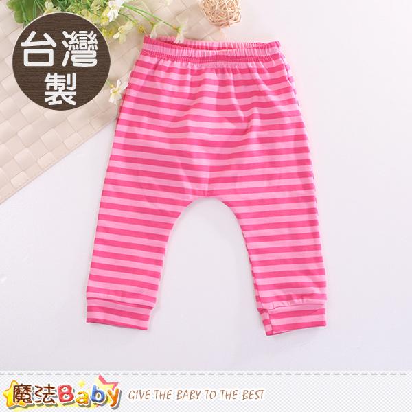 魔法Baby 寶寶發熱褲 台灣製嬰幼兒保暖發熱長褲 k60368