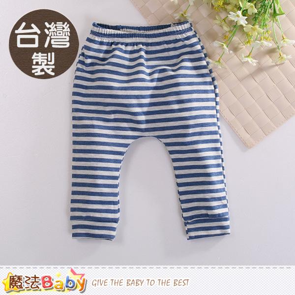 魔法Baby 寶寶發熱褲 台灣製嬰幼兒保暖發熱長褲 k60370