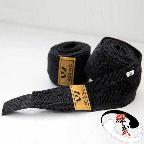 【九日山】純棉護手綁帶 拳擊散打泰拳配件 3米自粘式纏手護具1副