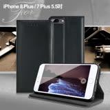 XM Apple iPhone 8 Plus / 7 Plus 5.5吋 精美好手感羊紋隱扣皮套
