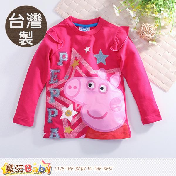 魔法Baby 女童裝 台灣製粉紅豬小妹正版純棉長袖上衣 k60386