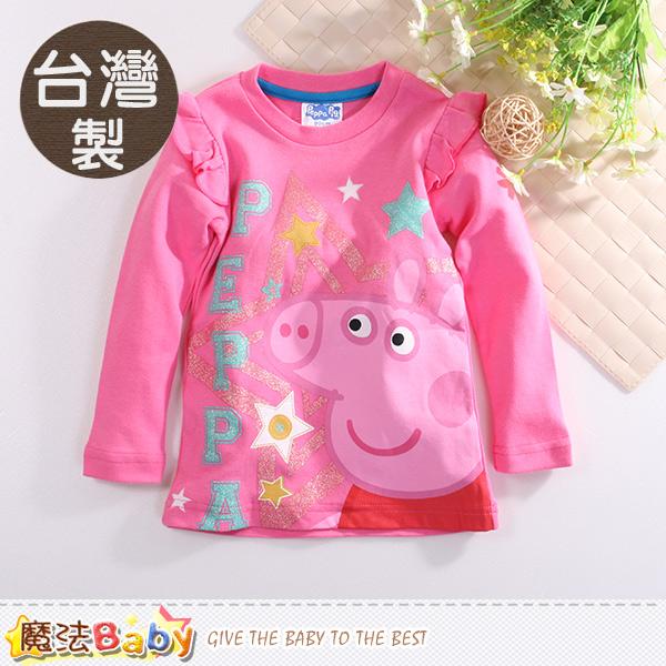 魔法Baby 女童裝 台灣製粉紅豬小妹正版純棉長袖上衣 k60387