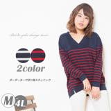 日本預購-千趣會V領條紋長袖上衣(共2色/M-3L)