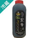 大麥町養生100%黑麥汁920ML/瓶