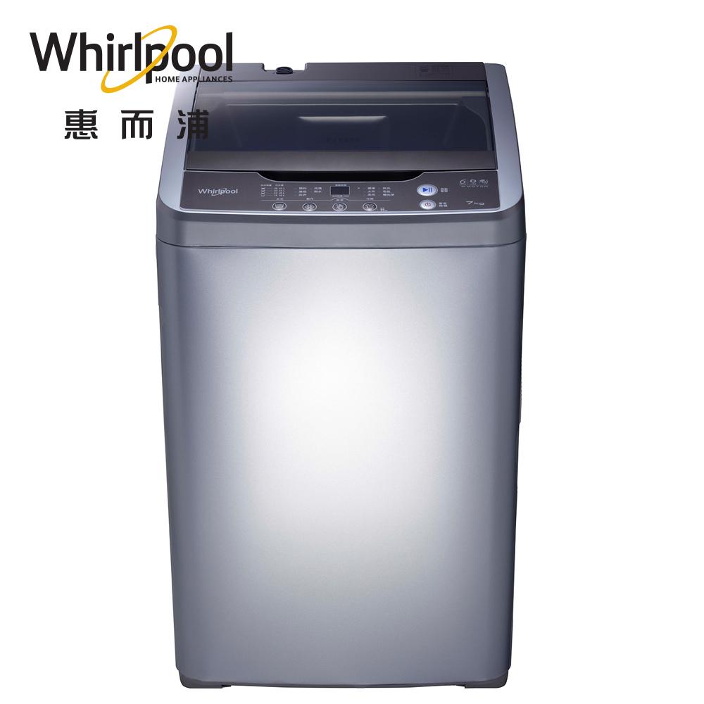 促銷★Whirlpool 惠而浦 創.易直立 10公斤 洗衣機 WM10GN 含基本安裝