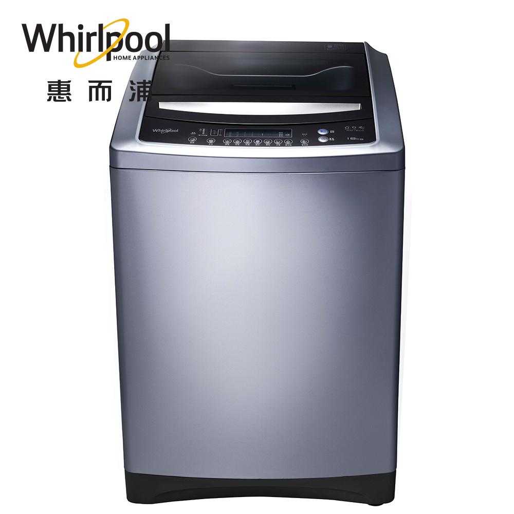 促銷★Whirlpool 惠而浦 創.易直立 16公斤洗衣機 WM16GN 含基本安裝