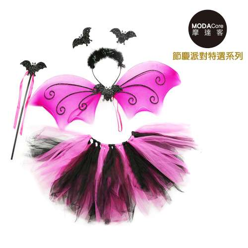 【摩達客】萬聖節聖誕派對-紫色蝴蝶精靈小仙女四件組合(翅膀/裙子/髮箍/手杖)