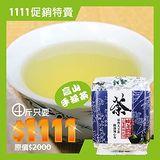 喝茶閒閒 雙11特惠 典藏茗品-手採甘韻金萱茶 4斤共16包