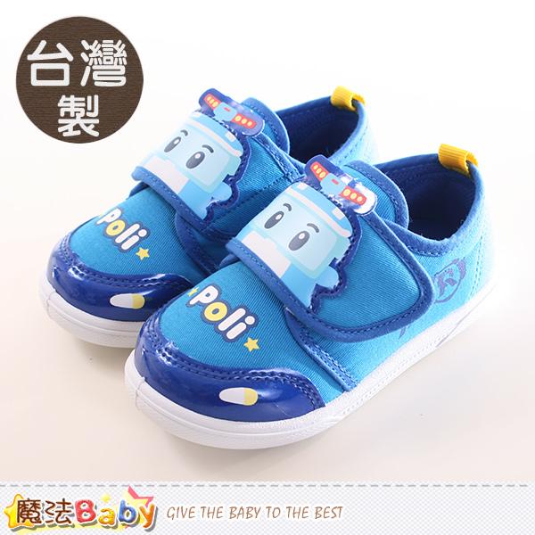 魔法Baby  男童鞋 台灣製POLI波力正版休閒布鞋 sa71626