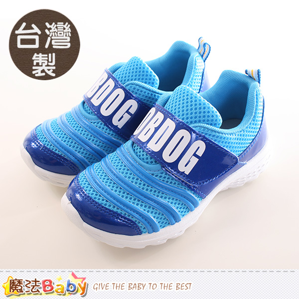 魔法Baby  男童鞋 台灣製BOB DOG正版中大男童運動鞋 sk0202