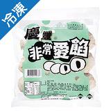慶豐非常愛餡貢丸240克/包