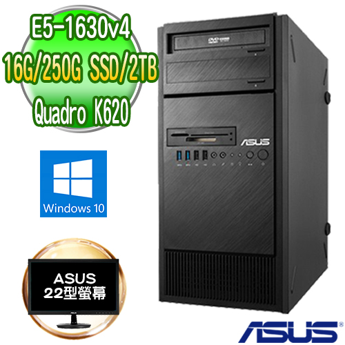 ASUS 華碩 WS860T 高階繪圖工作站+華碩 IPS 22型顯示器(E5-1630v4 16G 250GB SSD+2TB K620 2GB繪圖卡 Win10專業版)