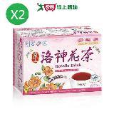 京工 洛神花茶 35g*10包
