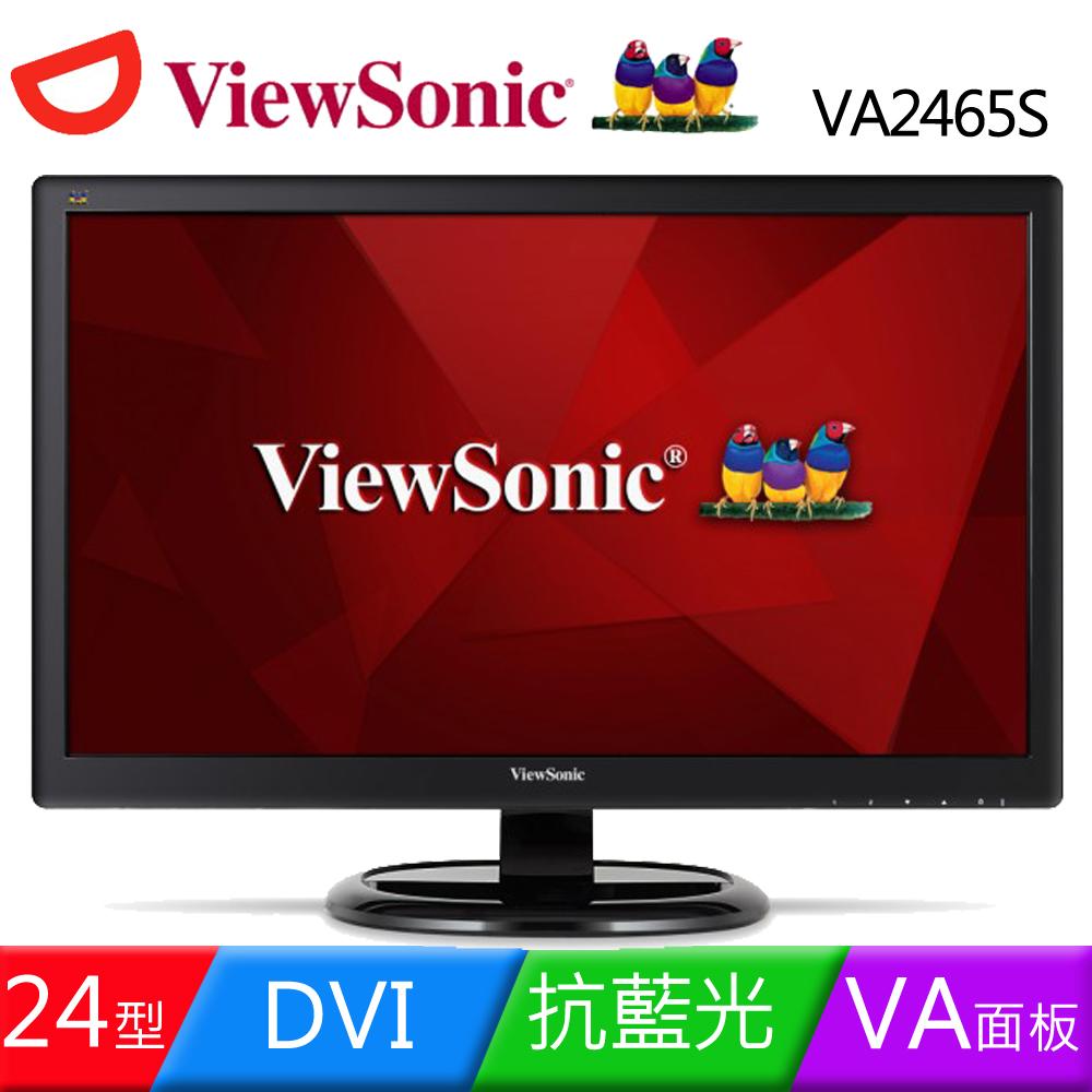 ViewSonic VA2465S 24型VA面板雙介面液晶螢幕